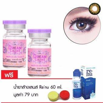 Dream color1 แบบแฟชั่นสายตาปกติ 0.00 รุ่น mickey brown(สีน้ำตาล) 1 คู่ แถมฟรี น้ำยาล้างเลนส์ renu 60 ml.1 ขวด พร้อมตลับใส่