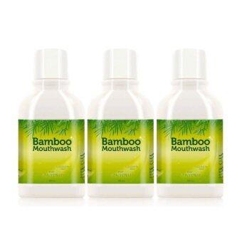 HyLife Bamboo Mouth Wash ไฮไลฟ์ แบมบู เม้าท์วอช น้ำยาบ้วนปากจากต้นไผ่ (3 ขวด)
