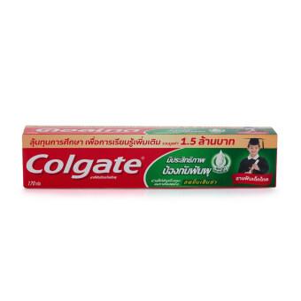 COLGATE คอลเกต ยาสีฟันรสเย็นซ่า 170ก.