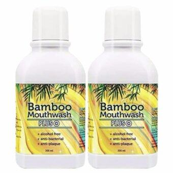 Bamboo Mouthwash Plus น้ำยาบ้วนปาก แบมบูเม้าท์วอช พลัส [2 ขวด] หมดปัญหากลิ่นปาก คราบพลัค หินปูน