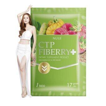 CTP Fiberry Detox ซีทีพี ไฟเบอร์ลี่ ดีท็อกล้างสารพิษในลำไส้ - Pack 2 (image 2)
