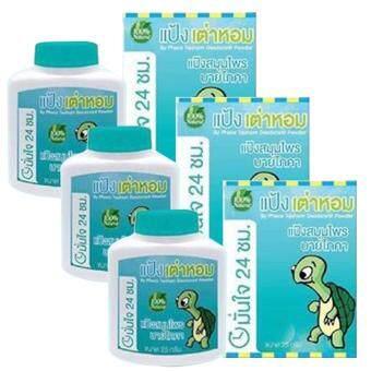 By Phoca แป้งเต่าหอม แป้งสมุนไพร บายโภคา ลดกลิ่นกาย ลดกลิ่นเท้า ลดคราบใต้วงแขน ปกป้องเหงื่อตลอดวัน มั่นใจนาน 24 ช.ม. ขนาด 25 กรัม (3 กล่อง)