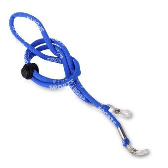 Adjustable Non-slip Glasses Rope - Blue