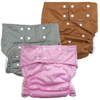 BABYKIDS95 กางเกงผ้าอ้อมผู้ใหญ่ ซักได้ กันน้ำ ฟรีไซส์ปรับขนาดได้ เซ็ท 3 ตัว (สีชมพู/เทา/น้ำตาล)