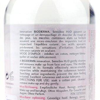 Bioderma ผลิตภัณฑ์เช็คเครื่องสำอาง Sensibio H2O