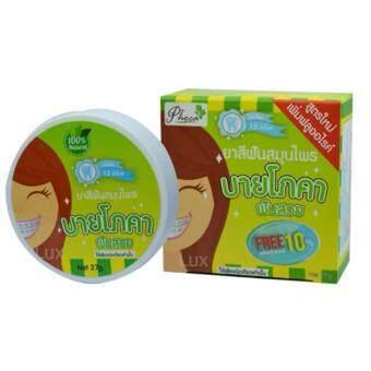 By Phoca ยาสีฟันสมุนไพร บายโภคา ฟันสวย ยิ้มสดใส ใช้เพียงนิดเดียว ขนาด 25 กรัม (1 กล่อง)