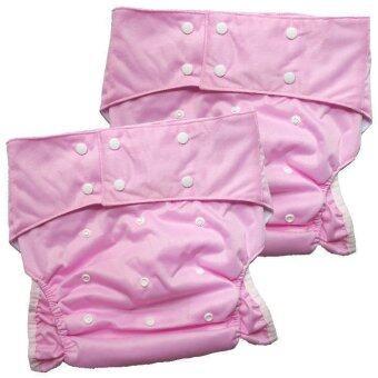 BABYKIDS95 กางเกงผ้าอ้อมผู้ใหญ่ ซักได้ กันน้ำ ฟรีไซส์ปรับขนาดได้ เซ็ท 2 ตัว (สีชมพู)