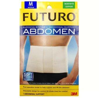 Futuro Abdomen Size Mอุปกรณ์พยุงหน้าท้อง ไซส์M