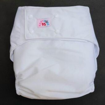 BABYKIDS95 ผ้าอ้อมผู้ใหญ่ ซักได้ กันน้ำ รอบเอว 26-40 นิ้ว (สีขาว)