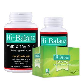 Hi-Balanz Vivid X-Tra Plus L-Carnitine Set (60 Caps + 30 Caps) + Hi-Balanz KDTX Plus Detox ขนาด 10 ซอง/กล่อง (1 box)