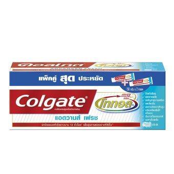 COLGATE ยาสีฟัน โททอล แอดวานส์ เฟรช 150 กรัม - แพ็คคู่