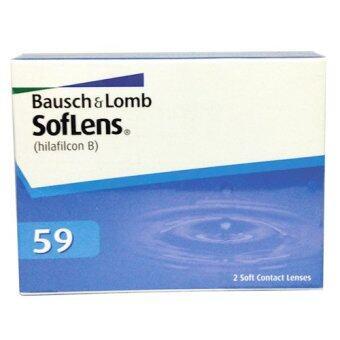 Bausch & Lomb SofLens Daily 59 คอนแทคเลนส์ใส ชนิดนิ่ม แบบรายเดือน 2Soft (1คู่)