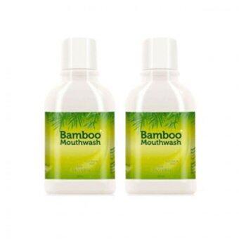 HyLife Bamboo mouthwash น้ำยาบ้วนปาก300 ml. - Green (2 ขวด)