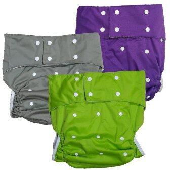BABYKIDS95 กางเกงผ้าอ้อมผู้ใหญ่ ฟรีไซส์ เซ็ท 3 ตัว (สีเขียว/เทา/ม่วง)