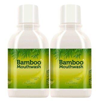 Bamboo mouthwash น้ำยาบ้วนปากบูเม้าท์วอช ขจัดคราบหินปูน ชา กาแฟ 300 ml. (2 ขวด)