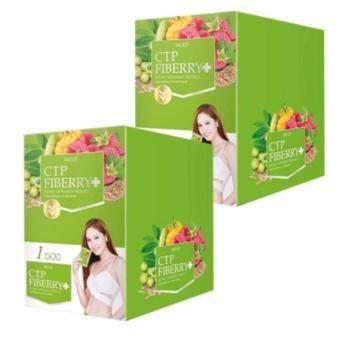 CTP Fiberry Detox ดีท็อกซ์ล้างสารพิษ 2 กล่อง (10 ซอง/กล่อง)