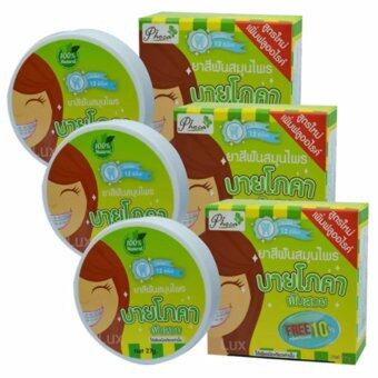 By Phoca ยาสีฟันสมุนไพร บายโภคา ฟันสวย ยิ้มสดใส ใช้เพียงนิดเดียว ขนาด 25 กรัม (3 กล่อง)