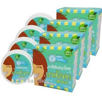 by phoca ยาสีฟันสมุนไพรฟันสวยโภคา by Phoca 25กรัม (4กล่อง)