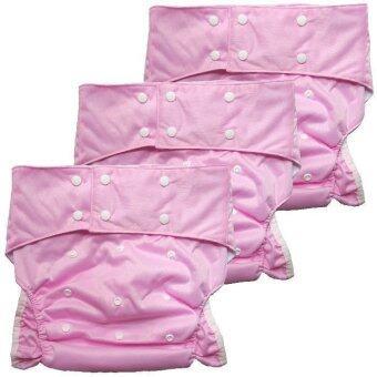 BABYKIDS95 กางเกงผ้าอ้อมผู้ใหญ่ ซักได้ กันน้ำ ฟรีไซส์ปรับขนาดได้ เซ็ท 3 ตัว (สีชมพู)