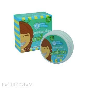 PHOCA ยาสีฟันสมุนไพร ฟันสวย บายโภคา ลดคราบเหลือง ลดหินปูน ฟันขาวสะอาด 25g. (1 กล่อง)