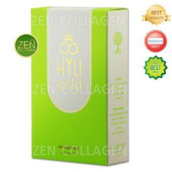 Hyli Gold ไฮลี่ โกลด์ อาหารเสริมสำหรับผู้หญิง สูตรเข้มข้น สุขภาพดีจากภายใน กระชับ ไร้กลิ่น ตกขาว สุขภาพดี ผิวขาวมีออร่า เซ็ต 1 กล่อง ( 30แคปซูล / 1 กล่อง )