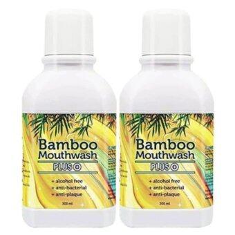 Bamboo Mouthwash Plus แบมบู เม้าท์วอช พลัส 300ml. (2 ขวด)