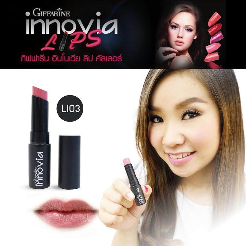 Innovia Lip Colour ลิปสติกเนื้อซาติน สีสดชัดเนียนละเอียด นุ่ม ลื่น และชุ่มชื่น แท่งดีไซน ...