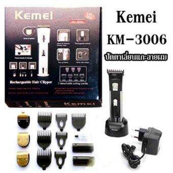 Kemei ชุดปัตตาเลี่ยน 3 in 1 ไร้สาย แบตในตัว พร้อมหวีรองตัด 4 ขนาด และ ที่กันจอน 3 ชิ้น รุ่น KM-3006 - สีดำ