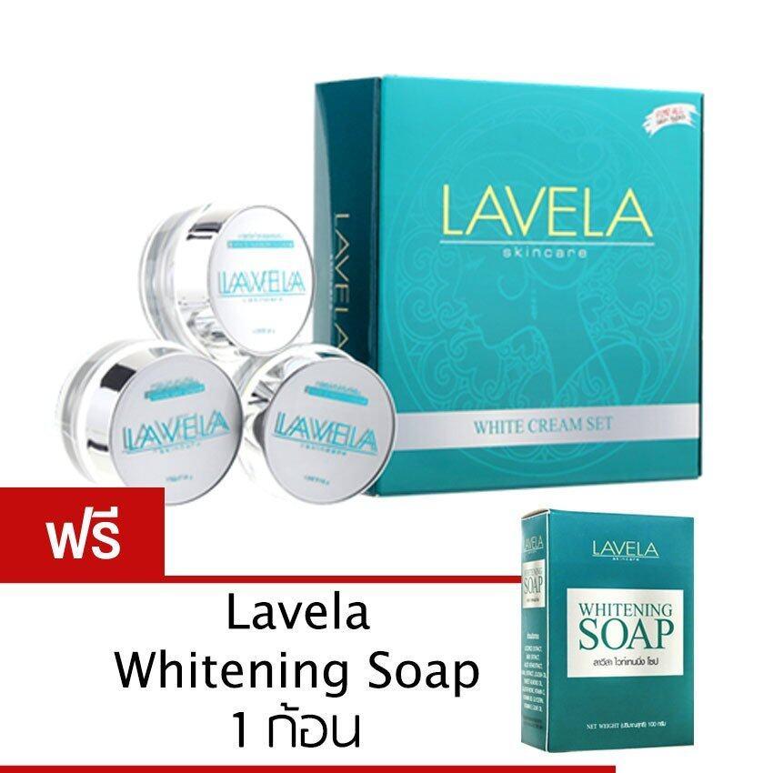 Lavela White Cream Set มหัศจรรย์แห่งการฟื้นฟูผิวเสีย ให้กลับมาขาวกระจ่างใส ...