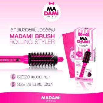 Madami Brush Rolling Styler สีชมพู แปรงหวีเพิ่มวอลลุ่ม จัดทรงสวย size 30