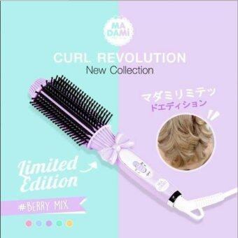 MADAMI CURL REVOLUTION หวีไฟฟ้า 2 in 1 รุ่น limited edition (สีม่วงพาสเทล)