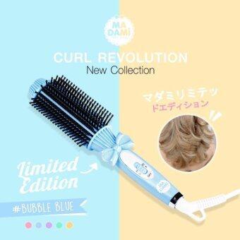 MADAMI Curl Revolution รุ่น Limited หวีไฟฟ้าเพิ่ม Volume (สีฟ้าพาสเทล) 1 เครื่อง