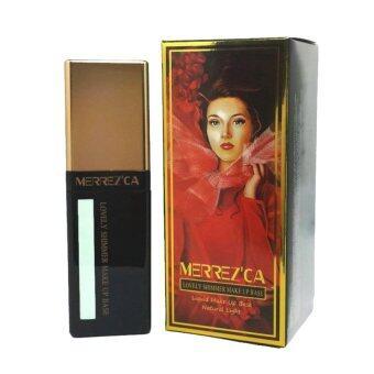 Merrezca Lovely Shimmer Make Up Base 50ml #Alice Green + Merrezca Lovely Shimmer Make Up Base 50ml #Berry Pink