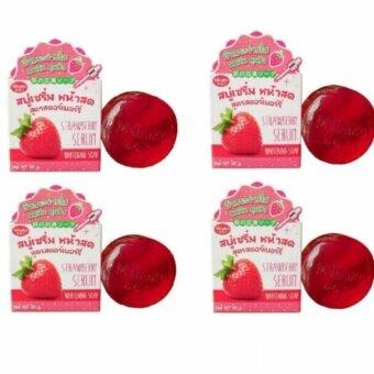 Minako Strawberry Serum Soap สบู่เซรั่มหน้าสด( 80gX4)