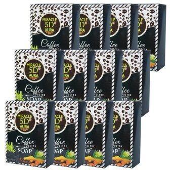 Miracle 5D Aura Coffee Detox Soap สบู่กาแฟ ดีท๊อกซ์ผิว 5D ล้างสารพิษเพื่อผิวสวย 80g. (12 ก้อน)