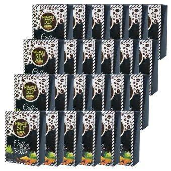 Miracle 5D Aura Coffee Detox Soap สบู่กาแฟ ดีท๊อกซ์ผิว 5D ล้างสารพิษเพื่อผิวสวย 80g. (24 ก้อน)