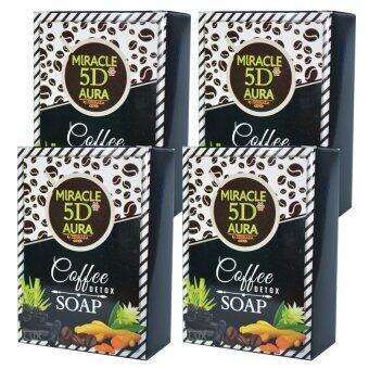 Miracle 5D Aura Coffee Detox Soap สบู่กาแฟ ดีท๊อกซ์ผิว 5D ล้างสารพิษเพื่อผิวสวย 80g. (4 ก้อน)