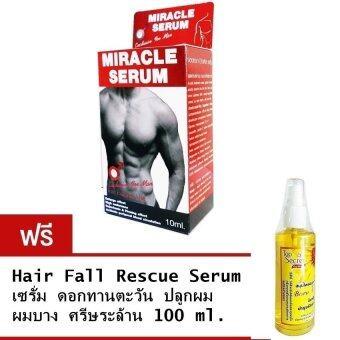 Miracle Serum มิราเคิล เซรั่ม นวดผู้ชาย 10 ml เซรั่ม สมุนไพร ดอกทานตะวัน ปลูกผม ผมร่วง ผมบาง ศรีษระล้าน (100 ml. x 1 ขวด)