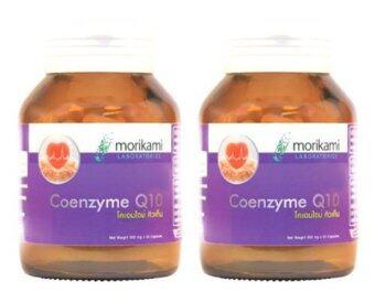 Morikami Coenzyme Q10 Vitamin USA ช่วยเรื่องสุขภาพของหัวใจ30 แคปซูล x 500 มก. X 2 ขวด