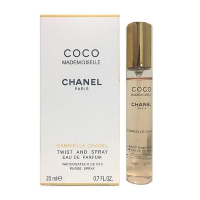 แนะนำเลยครับ น้ำหอม Chanel Coco Mademoiselle EDP 20 ml. เยี่ยมเลย