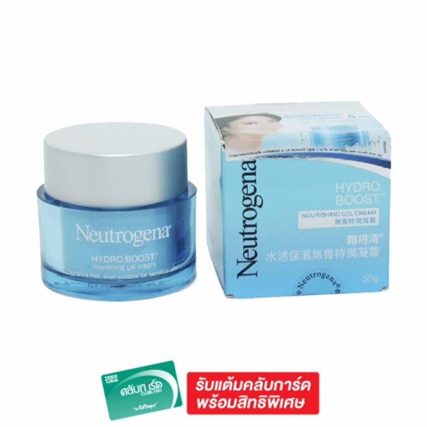 Neutrogena Hydroboost nourishing gel cream 50g.
