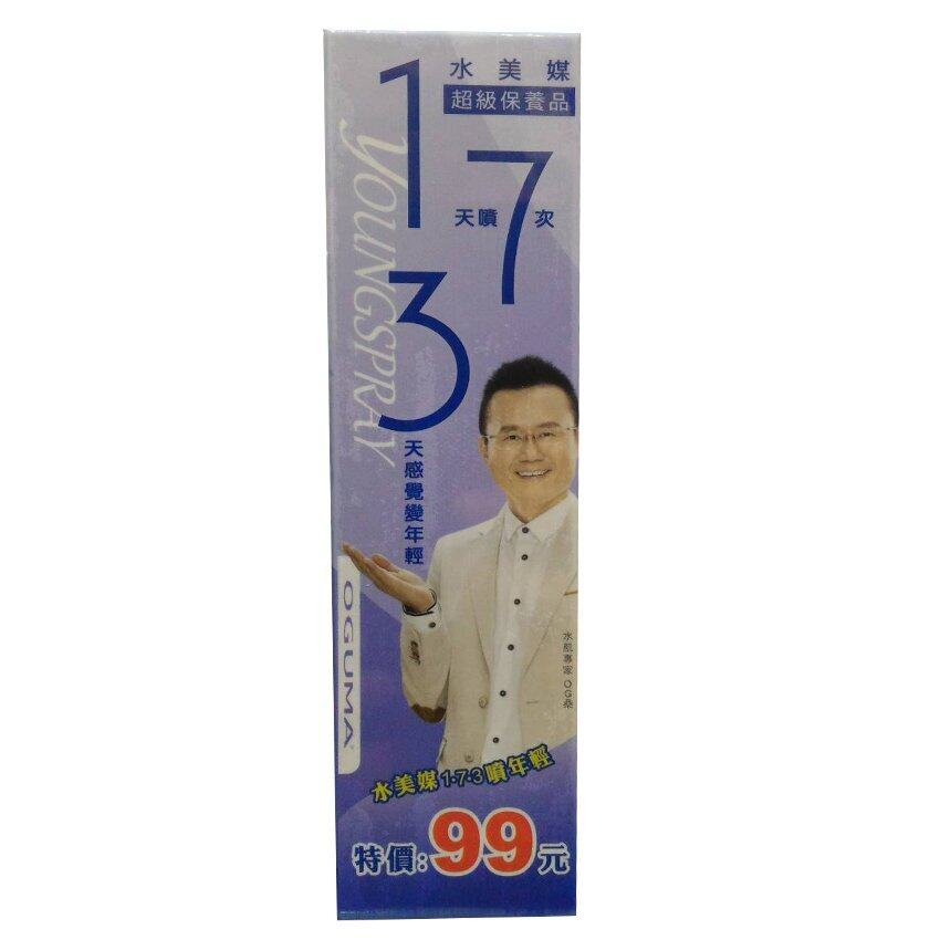 Oguma Ion Complex Elite 1•7•3 Treatment Young Spray น้ำแร่สูตรใหม่ลดอาการอักเสบของสิว 50ml (1 ขวด) ...