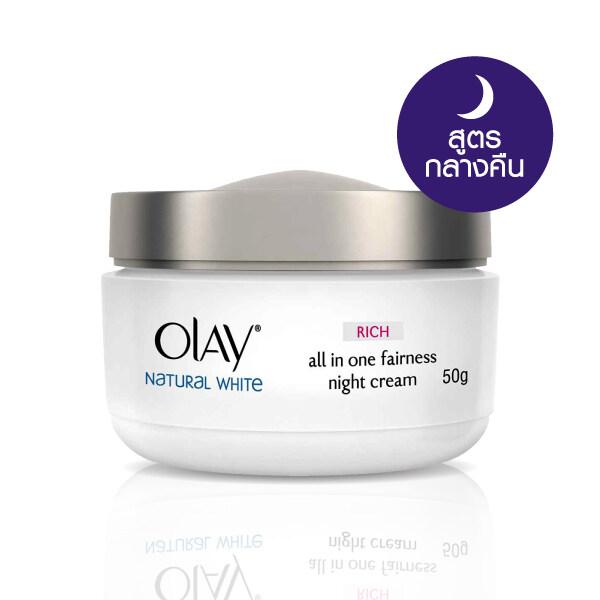 Olay Natural White Night Cream 50G ...
