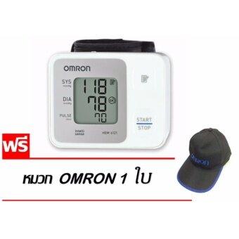 Omron เครื่องวัดความดันโลหิตข้อมือ HEM-6121 (แถมฟรี หมวก Omron 1 ใบ)