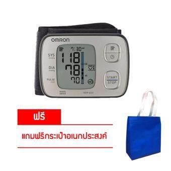 Omron เครื่องวัดความดันโลหิตข้อมือ HEM-6221 (แถมฟรี กระเป๋า)