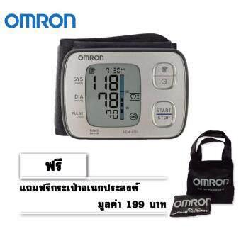 Omron เครื่องวัดความดันโลหิตข้อมือ HEM-6221 (+แถมฟรีกระเป๋าอเนกประสงค์สีดำ)
