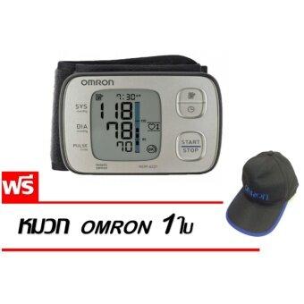 Omron เครื่องวัดความดันโลหิตข้อมือ HEM-6221 (แถมฟรีหมวก OMRON )