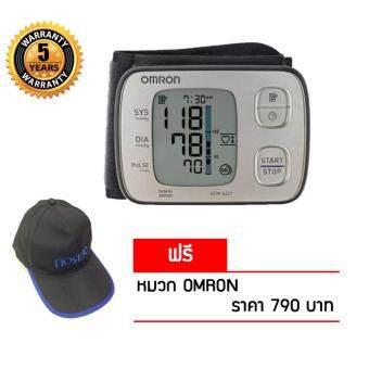 Omron เครื่องวัดความดันโลหิตข้อมือ HEM-6221 (+แถมฟรีหมวก OMRON)