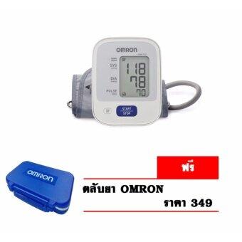 Omron เครื่องวัดความดันโลหิต รุ่น HEM-7121 (แถมฟรี ตลับใส่ยา )