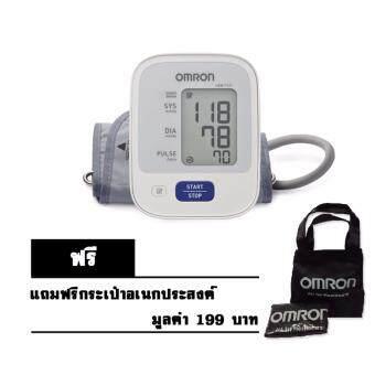 Omron เครื่องวัดความดันโลหิตดิจิตอล รุ่น HEM-7121 (+แถมฟรีกระเป๋าอเนกประสงค์สีดำ)